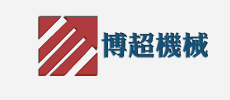 GUANGZHOU BOCHEPAC MACHINERY CO., LTD.